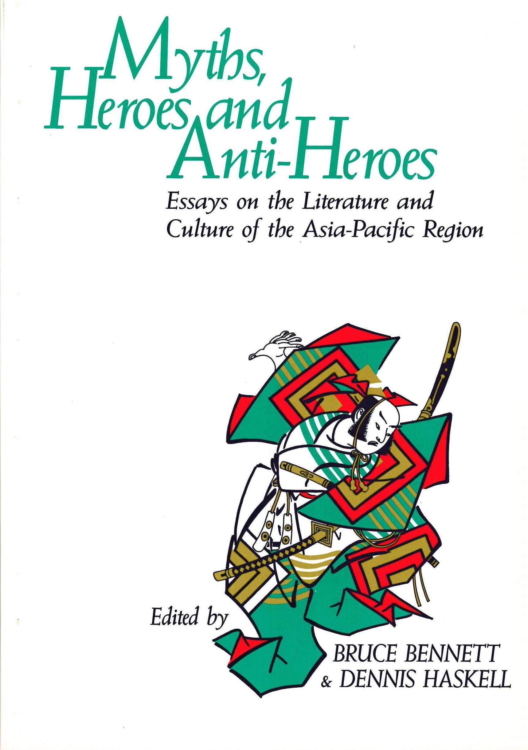 anti hero essays